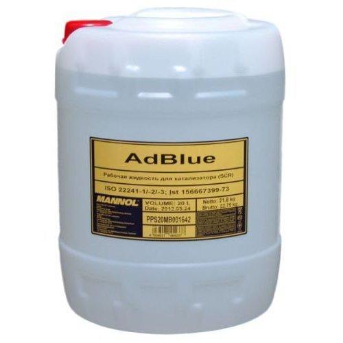 adblue 20 liter kanister abmarac. Black Bedroom Furniture Sets. Home Design Ideas
